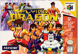 File:Flying Dragon BOX ART.jpg
