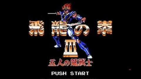 Hiryuu no Ken II III & Flying Warriors (FAMICOM Games) Secret Passwords