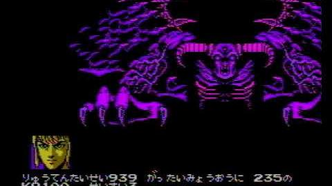 Hiryuu no Ken III - 5 Nin no Ryuu Senshi (FAMICOM Game) Final Boss Fight & Ending