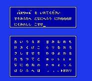 Hiryuu no Ken Special - Fighting Wars (Kim Won-Gu Gameplay Game Password) (As 1 Player)