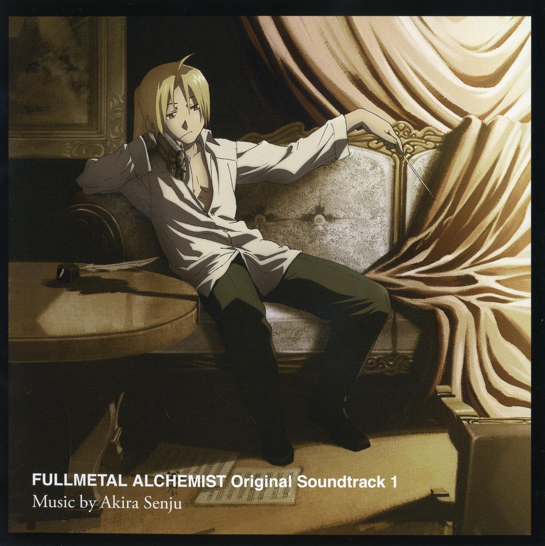 Fullmetal alchemist brotherhood original soundtrack 1 | fullmetal.