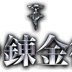 Prototype of the movie logo