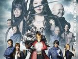Fullmetal Alchemist (film)