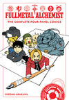 Fullmetal Alchemist - The Complete Four-Panel Comics