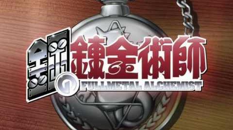 Fullmetal Alchemist Opening (Melissa)