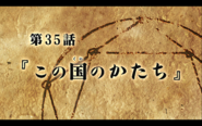 Title35
