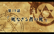 Title19
