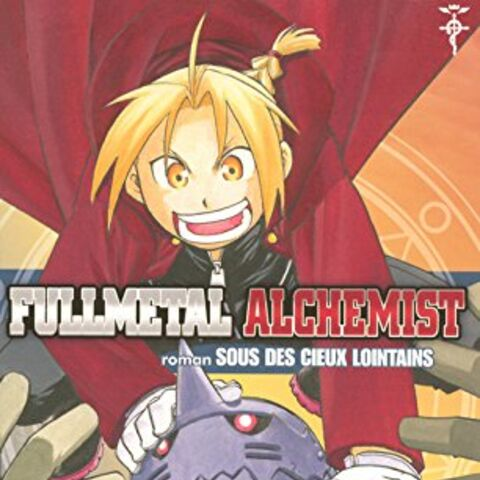 French Cover of the 4th Volume.