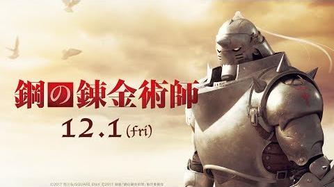 FULLMETAL ALCHEMIST - Official Trailer 2【HD】