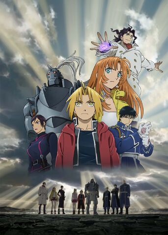 File:Fullmetal-Alchemist-The-Sacred-Star-of-Milos-post.jpg