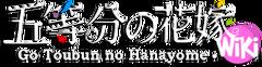 Logo Gotoubun no Hanayome