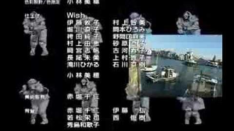 Fullmetal Alchemist OVA Credits