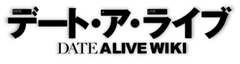Logo Date a Live