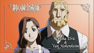 Trisha Elric & Van Hoeheim