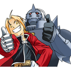 Elric Brothers' LINE Stickers based on the original manga.