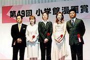 Arakawa Centre Winner