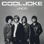 Cool Joke - UNDO