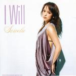 Sowelu - I Will