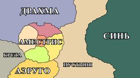 Стальной алхимик рус. Карта мира