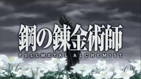 Fullmetal Alchemist Brotherhood OP 3 creditless