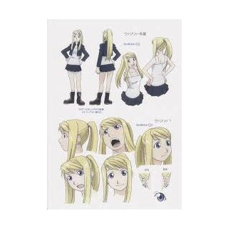 Full-Body, Half-Body, and Facial Expression Artwork for Winry in the 2009 Brotherhood Anime.
