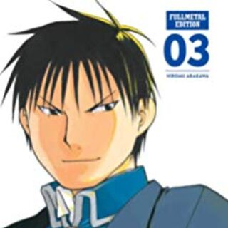 The soon to be released Volume 3's Cover, featuring Roy Mustang.