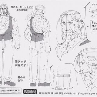 Full-Body, Half-Body, Facial Expression, and Eye Sketches for Hohenheim, for the 2009 Brotherhood anime and or the Manga.