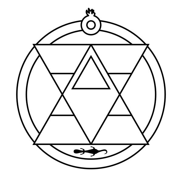 Image Roy Mustang Circleg Fullmetal Alchemist Wiki Fandom