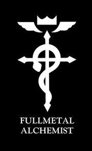 Normal full metal alchemist logo ngwc92qaxl07-1-
