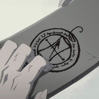 Barry the Chopper's blood rune.