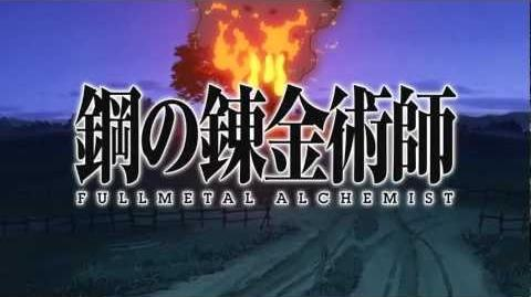 Fullmetal Alchemist Brotherhood Opening 1-Again creditless