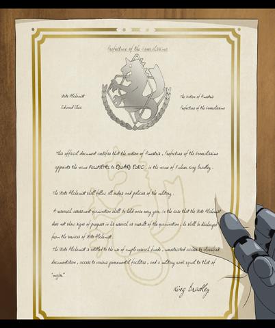 File:Certificate.png