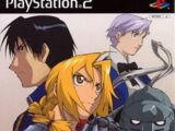Fullmetal Alchemist 3: Kami ni Ronie Erlon Kulas