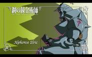 Eyecatche35-2