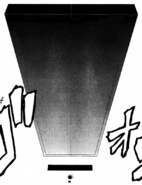 Врата Отца