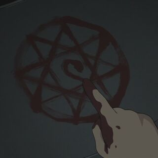 Al's blood rune.