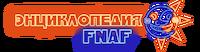 FWiki-wordmark