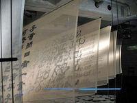 Colisionadorhadrones36 12