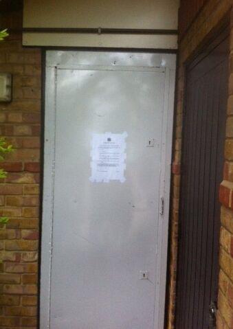 File:Secured door.jpg