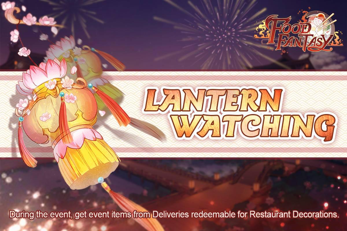 Banner-Lantern Watching
