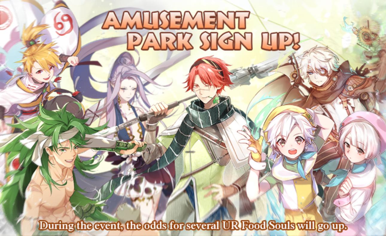 Banner-Amusement Park Sign Up!