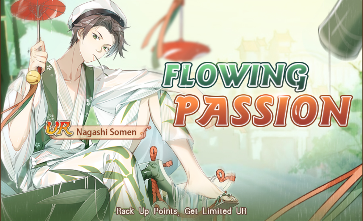 Banner-Flowing Passion