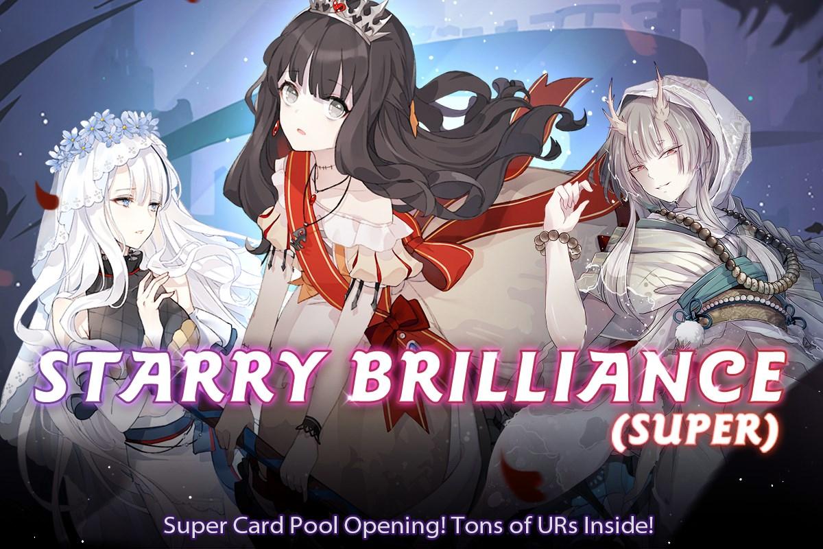 Banner-Starry Brilliance (Super)