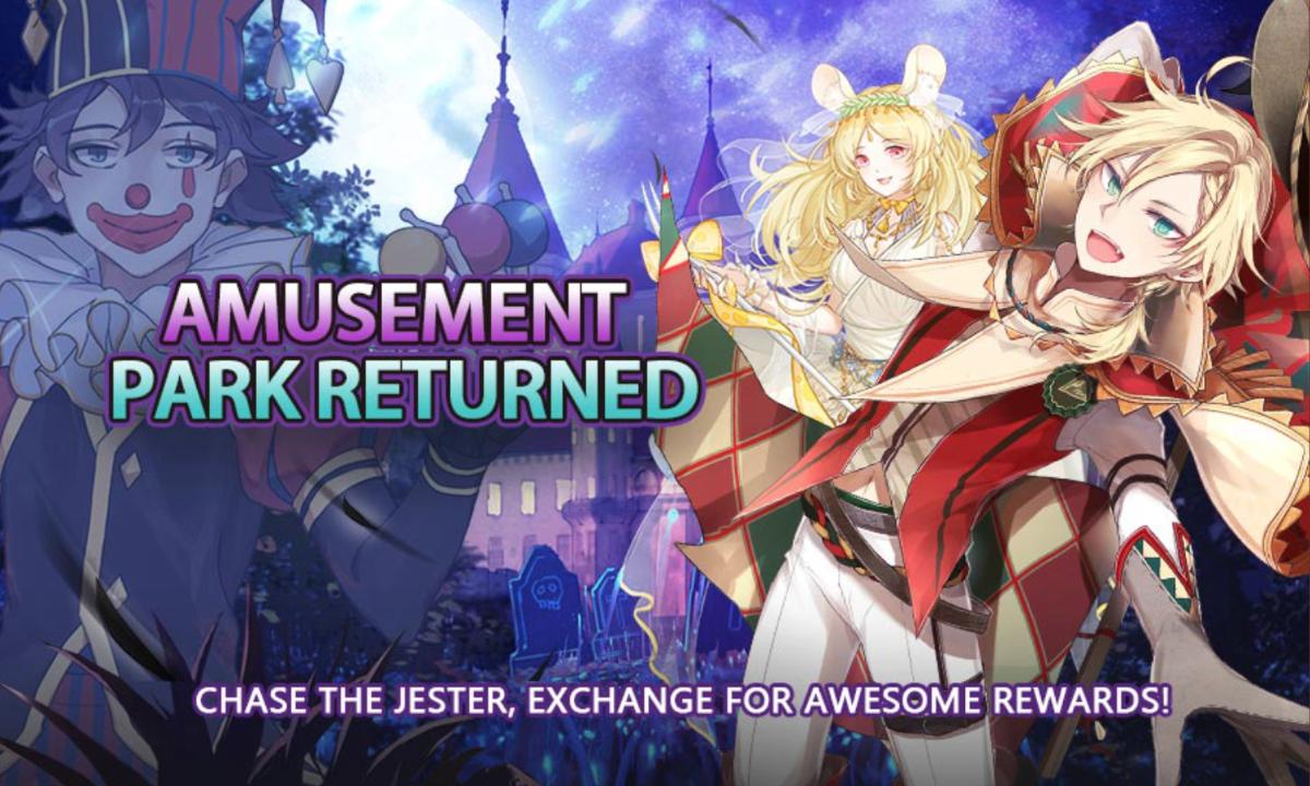 Banner-Amusement Park Returned