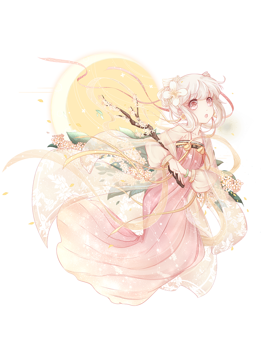Skin-Jiuniang-Full Moon