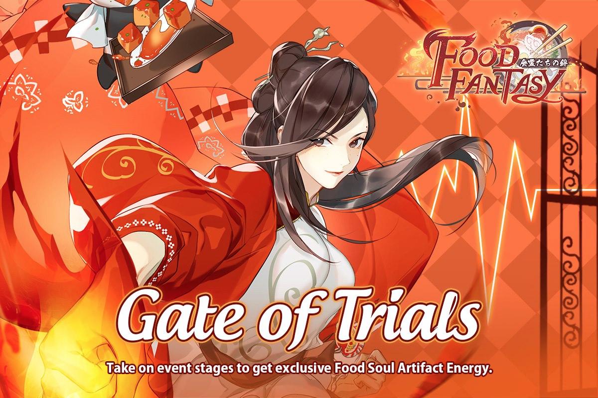 Banner-Gate of Trials (Mapo Tofu)