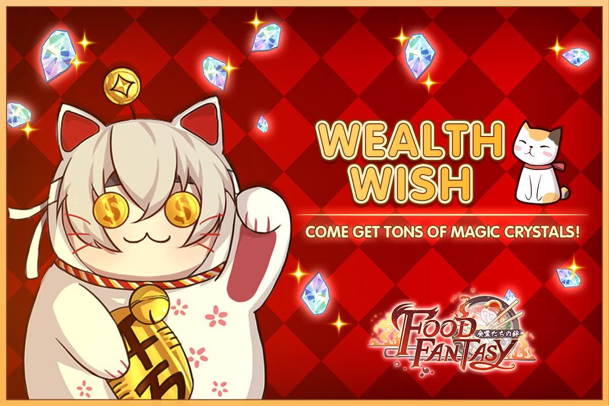 Banner-Wealth Wish