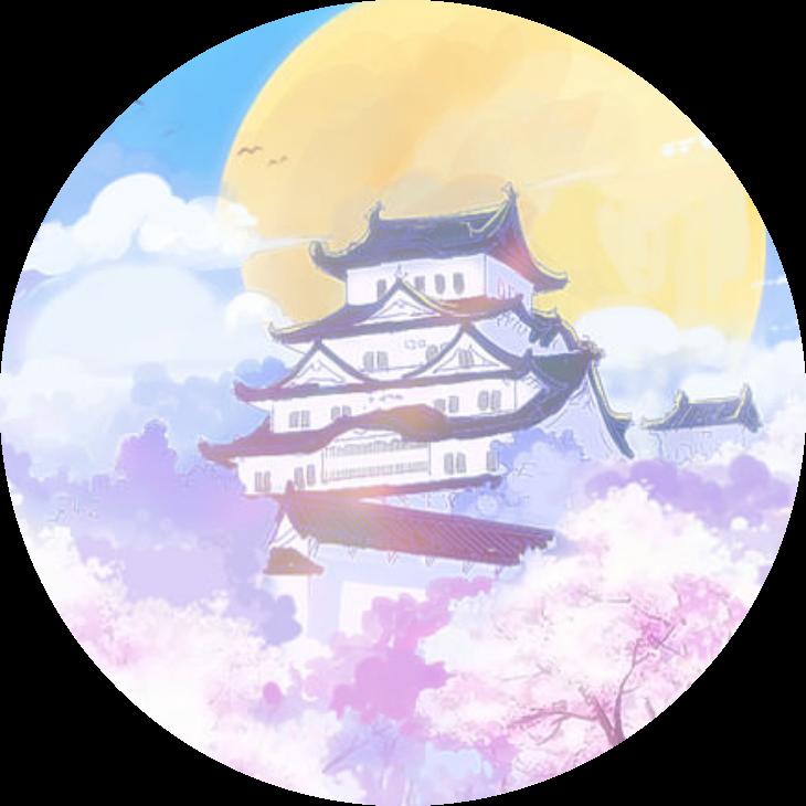 Homepage sakurajima