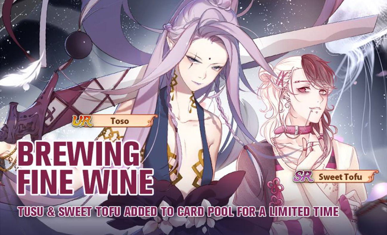 Banner-Brewing Fine Wine