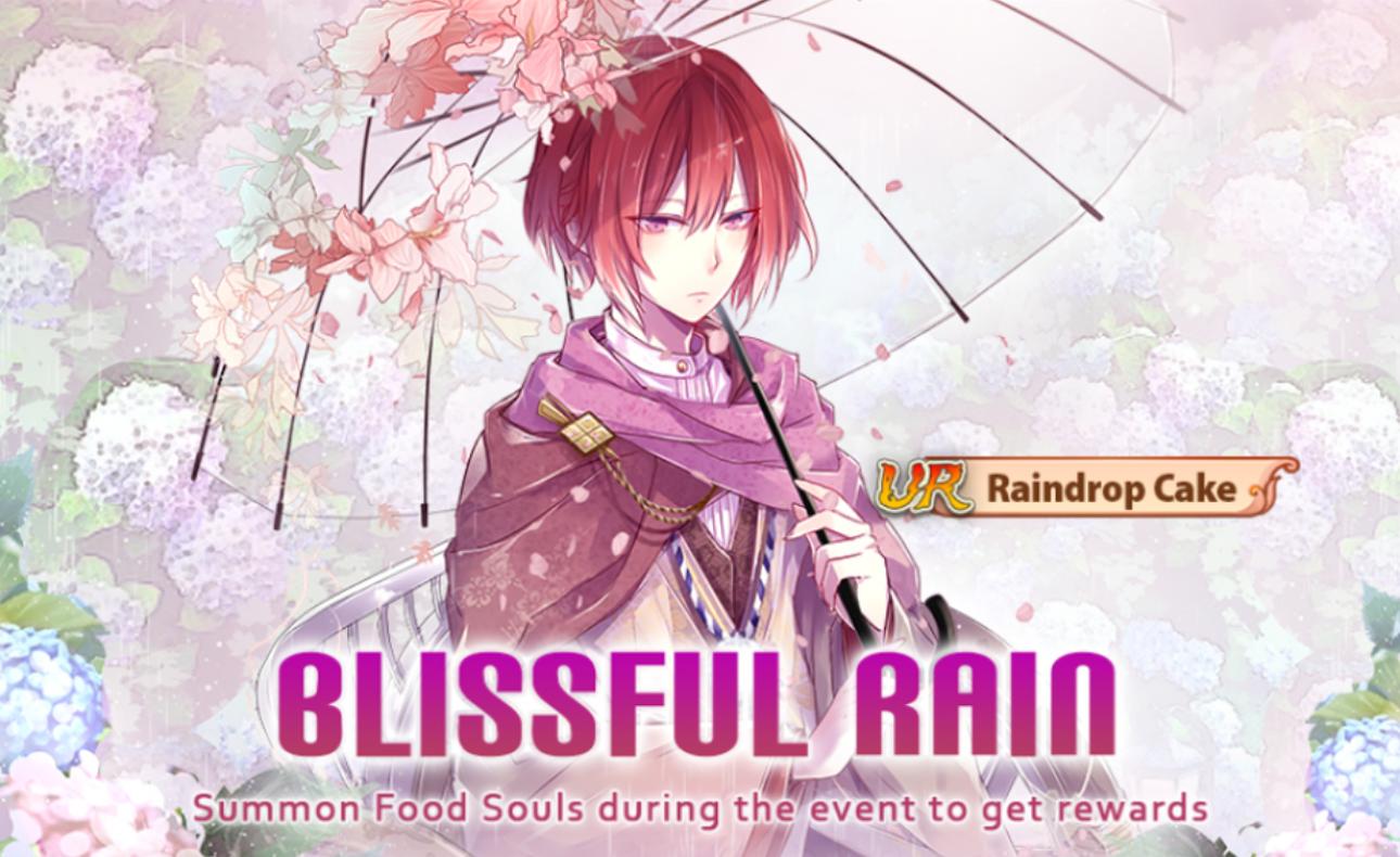 Banner-Blissful Rain